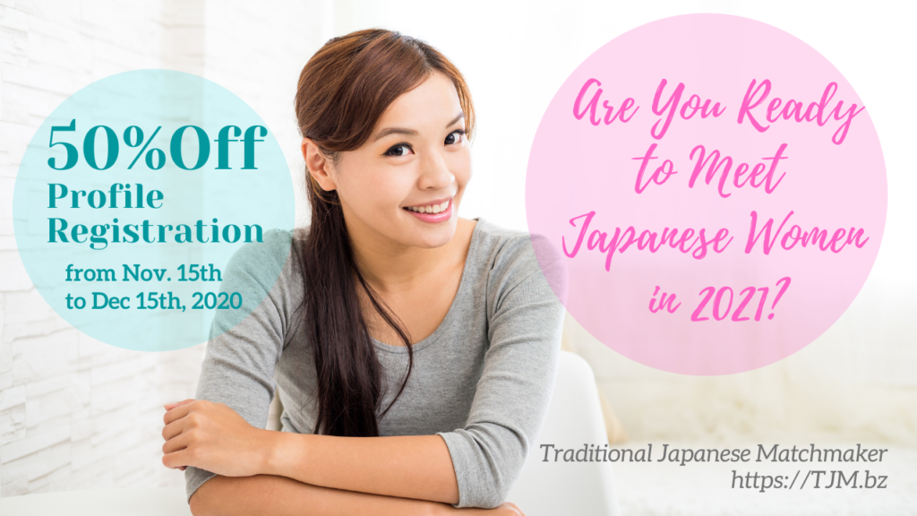 Profile Registration to meet Japanese Women