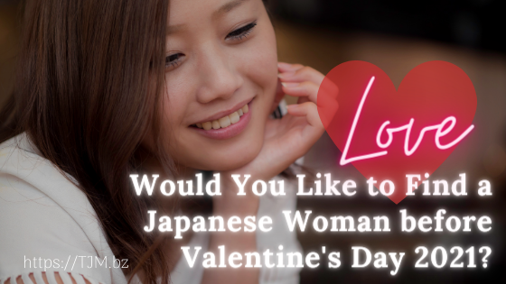 Japanese Woman Valentine